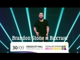 Brandon Stone и Вахтанг, премия Russian Musicbox
