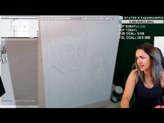 Рисуем Pop Art портрет, общаемся, слушаем музыку с Ташей!