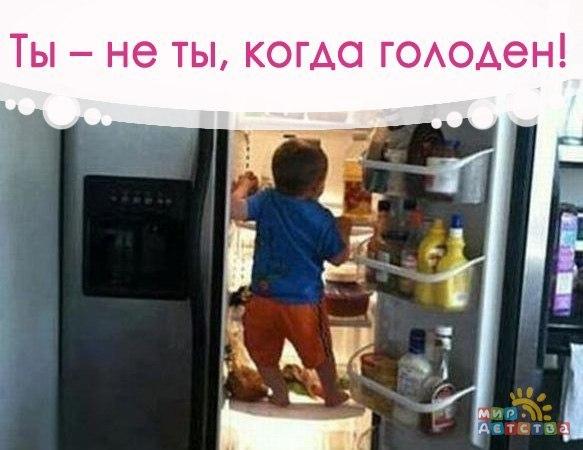 малыш очень голоден