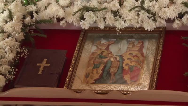 Од пинге. Проповедь на праздник Крещения Господня - епископ Ардатовский и Атяшевский Вениамин