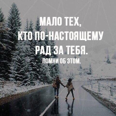 Фото №456271774 со страницы Алтынай Тугуновой