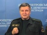 Підхід до преси Міністра внутрішніх справ України Арсена Авакова