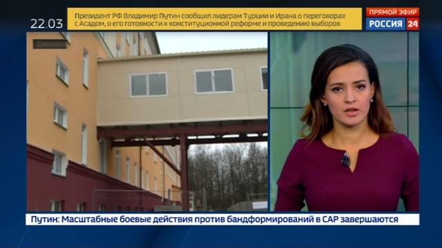 Новости на Россия 24 • В смоленской больнице пациент ползал по полу, стонал и истекал кровью, но всем было все равно