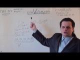 Пробный ЕГЭ 2013 В10 задача про конференцию тервер