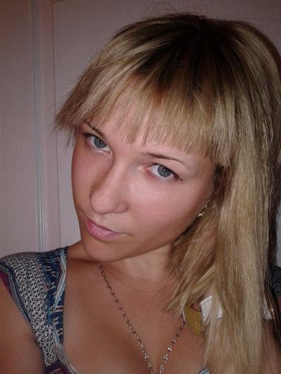 Olga Zotova, 9 апреля 1992, Донецк, id28960282