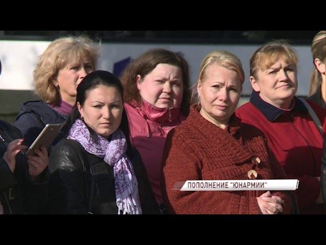 Кадеты двух ярославских школ вступили в ряды «Юнармии»