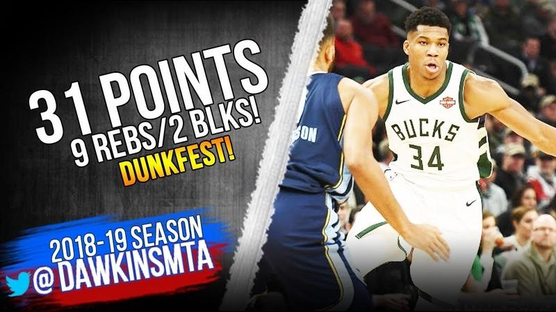 Giannis Antetokounmpo Full Highlights 2018.11.14 Bucks vs Grizzlies - 31 Pts, DUNKFEST!