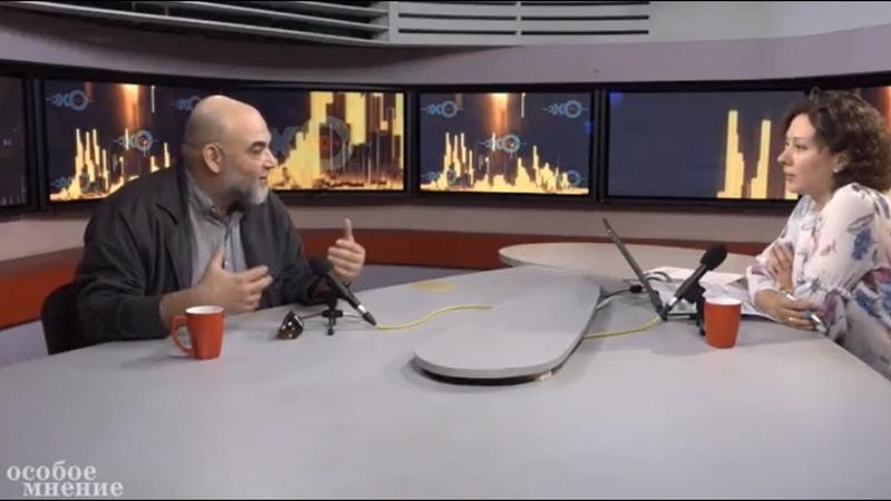 Орхан Джемаль Особое мнение 12.06.2018