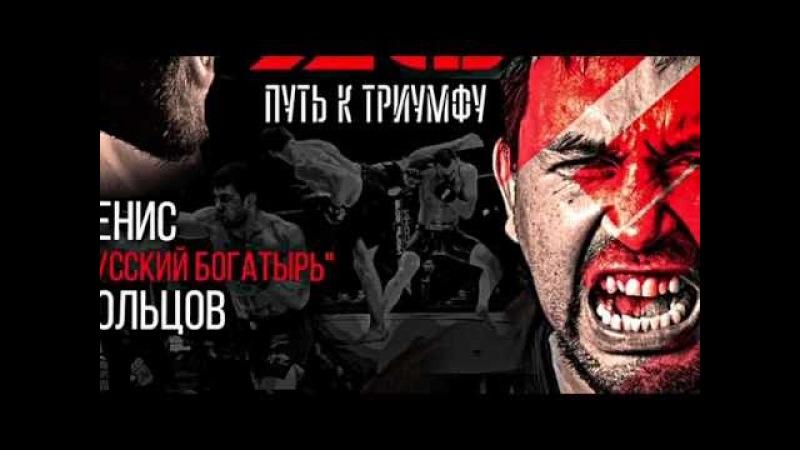 Рустам Хабилов vs Madadi , Денис Гольцов vs Буэнтелло