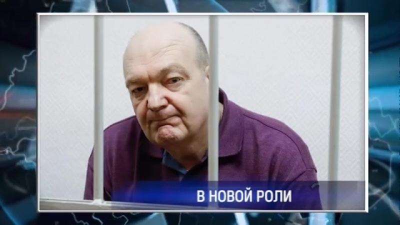 Экс-начальник УМВД Оренбуржья Александр Реймер стал библиотекарем в колонии