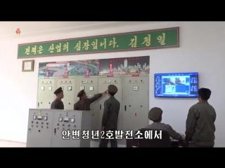 Новости КНДР за 22 мая 2018 года