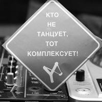 ИгорьПетров