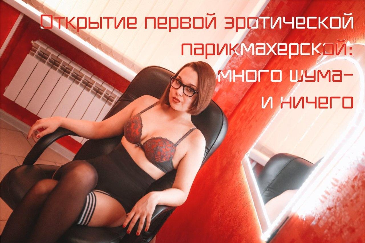 pervaya-eroticheskaya-sots-set