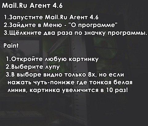 http://cs619825.vk.me/v619825932/11254/eHJLlyfj458.jpg