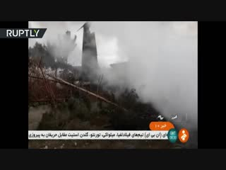Tehran plane crash- boeing 707 cargo plane with 10 people on board crashes into houses