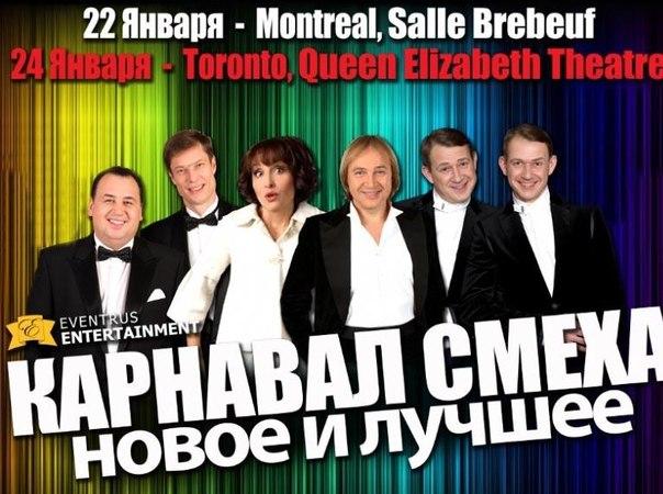 последние новости в шоу бизнесе в россии на сегодня
