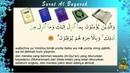 Surat Al Baqarah Ayat 4