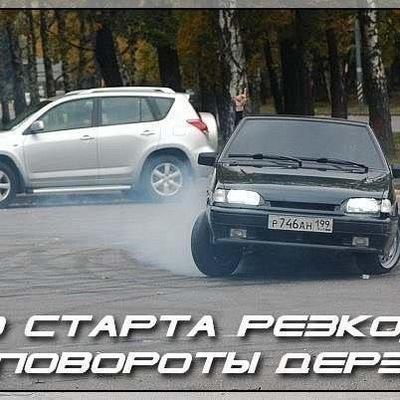 Агил Касумов, 23 октября , Тюмень, id140558269