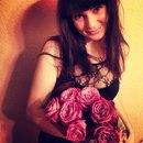 Фото Юлии Королёвой №12