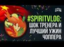 SpiritVlog: Шок тренера и лучший ужин Чоппера