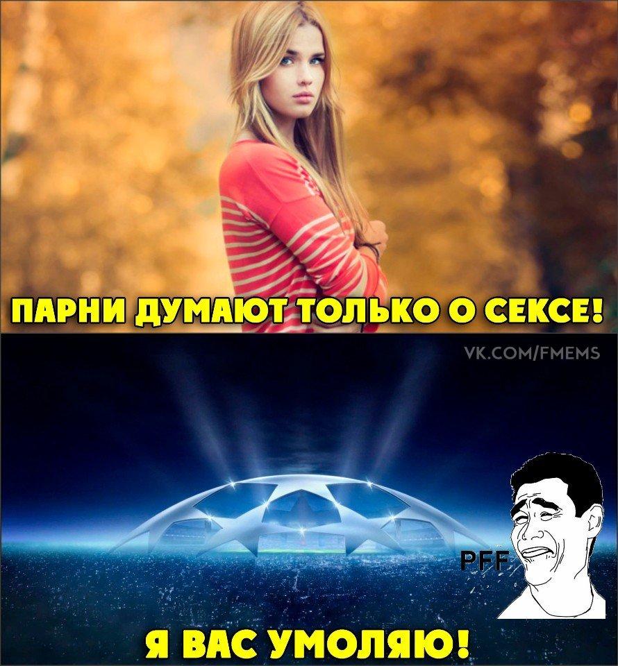 виды мемов фото