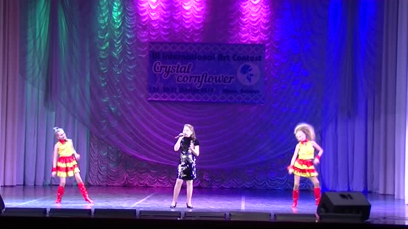 Эвелина Дроздова-Дипломант I степени на III Международном конкурсеCrystal conflower Хрустальный василёк