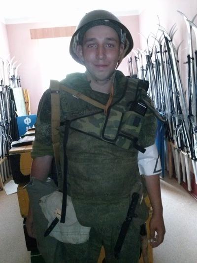 Кирилл Гуков, 11 октября 1994, Новоалтайск, id46459661