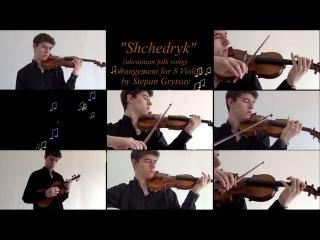Stepan Grytsay - Щедрик (Carol of The Bells) - слушать онлайн бесплатно, смотреть клип