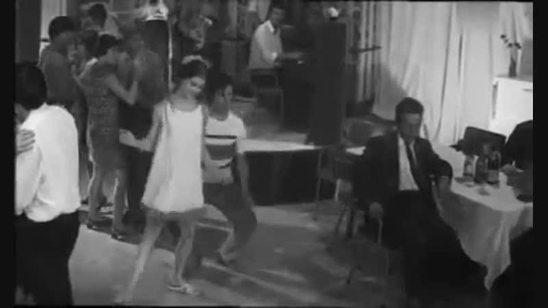 Самый модный танец 1969 года.