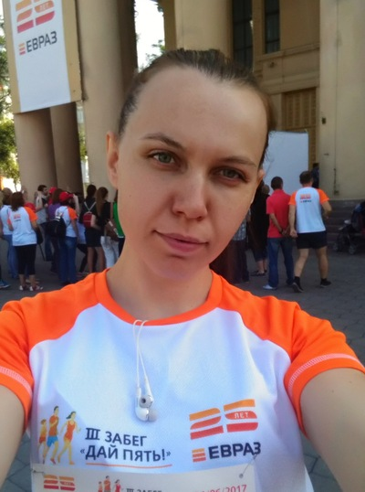 Екатерина Цыганкова