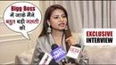 "Exclusive Interview With ""Megha Dahde"" Bigg Boss 12 | Marathi 2018 Winner"
