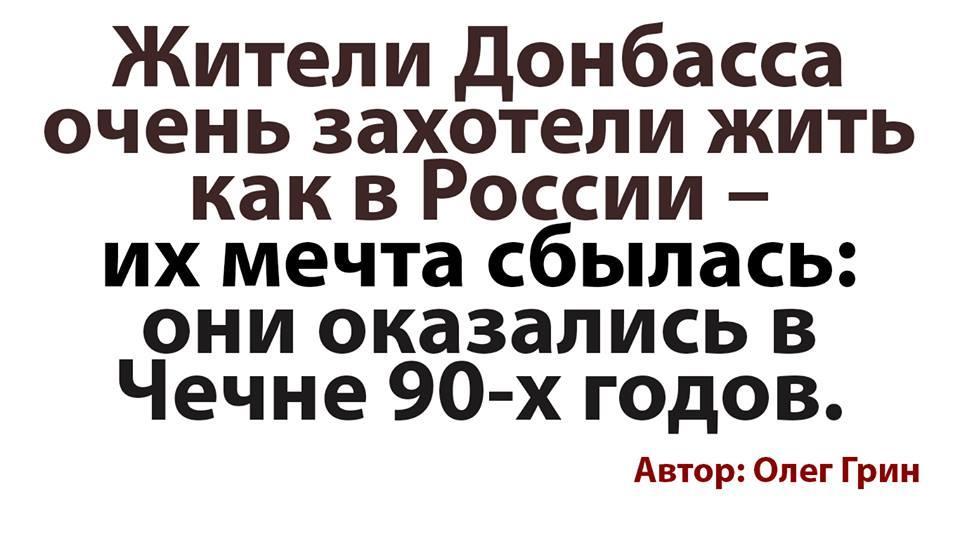 """""""Ощадбанк"""" эвакуировался из Донецка, великодушно оставив террористам огромные суммы денег, до сотни машин и 252 единицы оружия - Цензор.НЕТ 2329"""