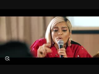 Bebe Rexha feat. Ofenbach - I'm A Mess (Acoustic Version)