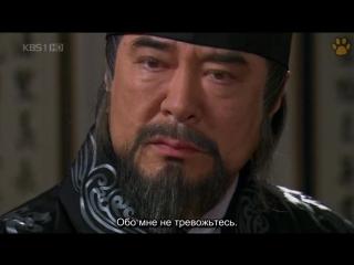 [Тигрята на подсолнухе] - 110/134 - Тэ Чжоён / Dae Jo Yeong (2006-2007, Южная Корея)