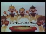 Антошка, пойдём копать картошку | детское караоке