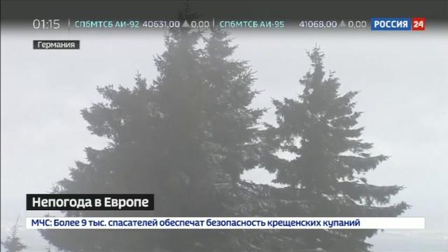 Новости на Россия 24 • Жертвами непогоды в Европе стали четыре человека
