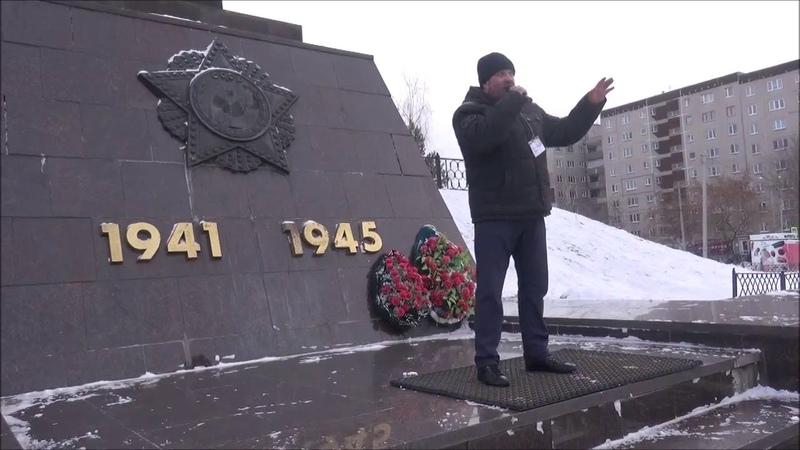 Митинг против коррупции в Свердловской области