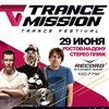 """TRANCEMISSION"" Ростов-на-Дону 2013"
