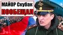 СРОЧНО⚡️ Если в России будет революция, армия останется в КАЗАРМАХ офицер Минобороны РФ