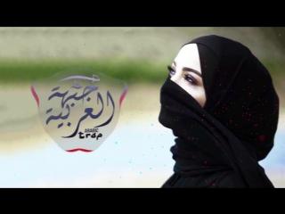 Fg - neshooni ( oriental style - persian music - trap remix