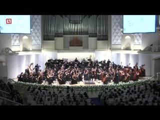 Концерт молодежного симфонического оркестра