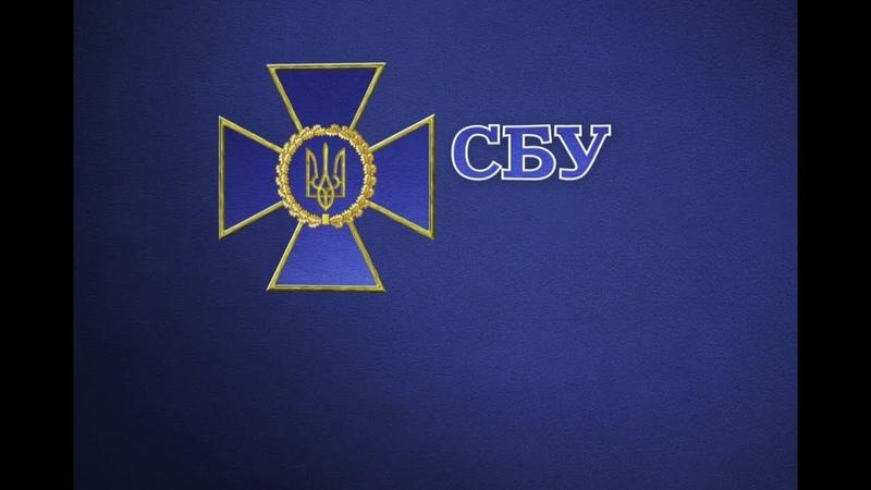 Брифінг СБУ та головного управління розвідки Міноборони щодо подій в Азовському морі