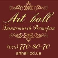 Art_Hall
