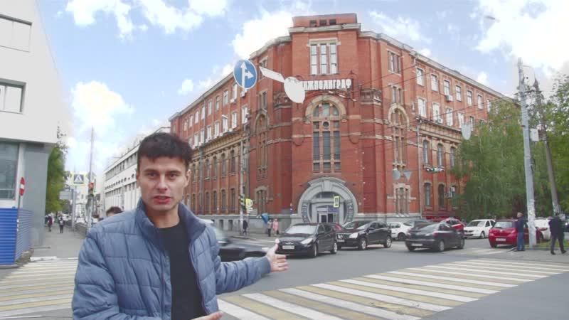 Курсы SEO продвижения в Нижнем Новгороде