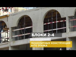 """Ход строительства ЖК """"Серебряный Парк"""""""