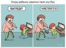 10 комиксов о чувствах, которые мы не привыкли показывать