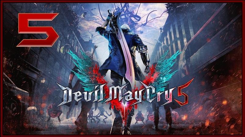 Devil May Cry 5 ★ 5 Дерево Клипот