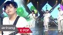 [Simply K-Pop] The EastLight(더 이스트라이트) _ Love Flutters(설레임) _ Ep.316 _ 061518