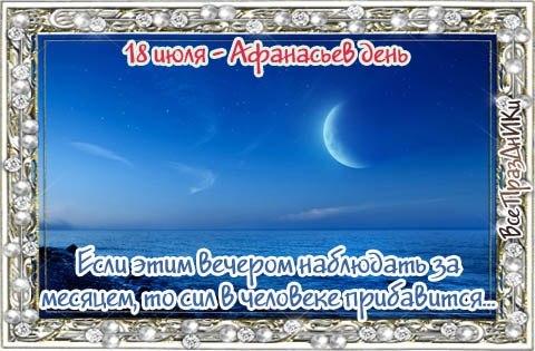 https://cs7051.vk.me/c7008/v7008719/30f92/UhfvYABnN1A.jpg