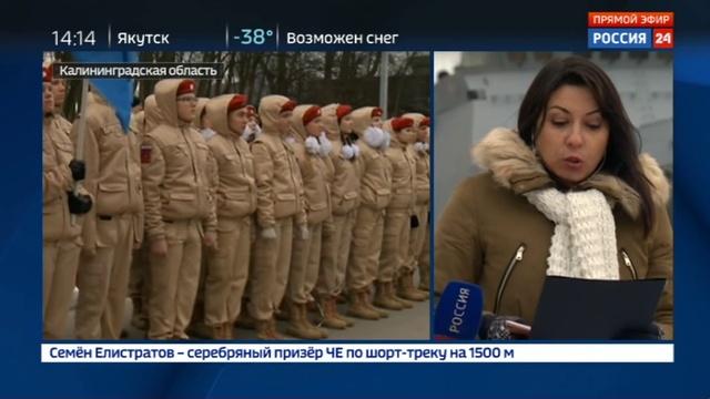 Новости на Россия 24 • В Калининград из средиземноморского похода вернулись Сообразительный и Бойкий